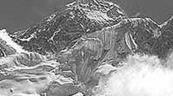 A Mount Everest