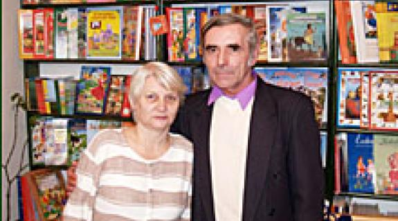 Fodor Géza feleségével, Maszkalik Arankával