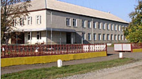 A Tiszabökényi Általános Iskola