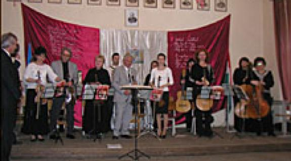 A Nagyszőlősi Bartók Béla Zeneiskola Zenekara