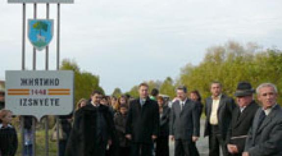 Az előtérben Harsányi Béla, Kovács Miklós, Gulácsy Géza, Orosz János