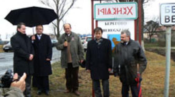 Kovács Béla, Gajdos István, Kovács Dezső, dr. Kiss Sándor és dr. Gyüre Csaba