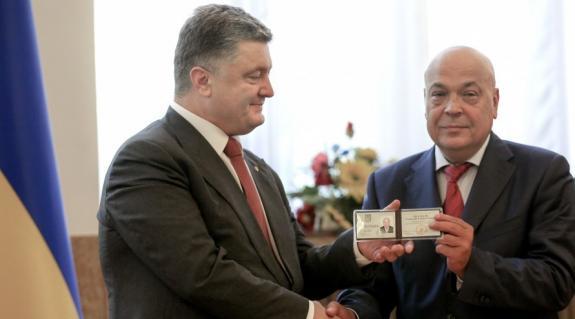 Petro Porosenko és Hennagyij Moszkal