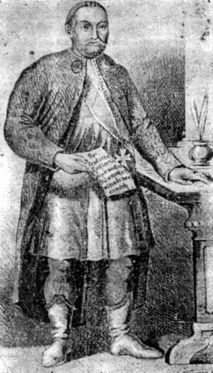Korjatovics Tódor herceg portréja a Csernek-hegyi bazilita kolostorban