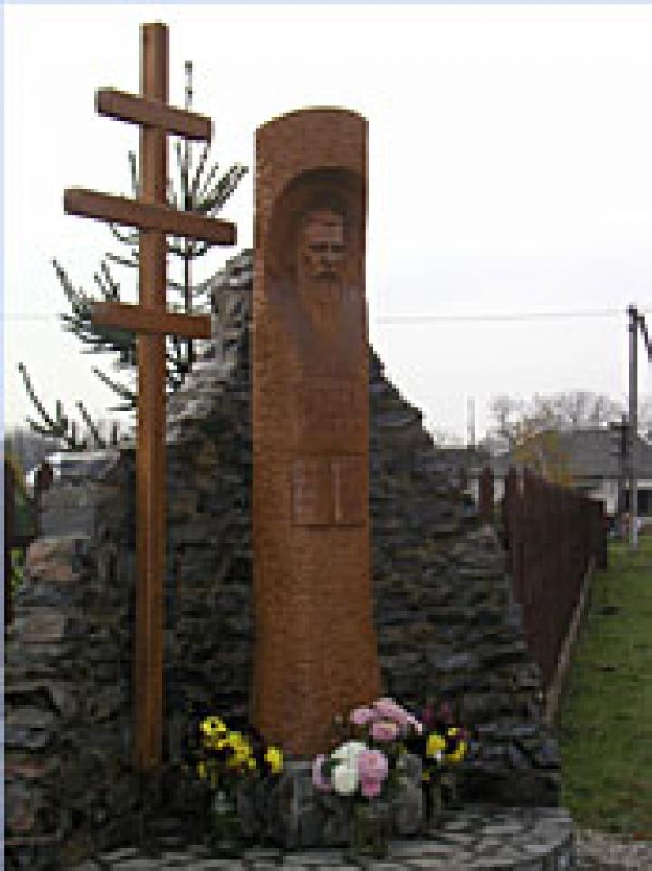 Romzsa Tódornak avattak emlékművet Salánkon