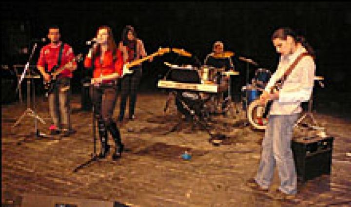 A Meridián együttes