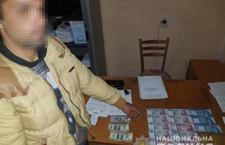 103521a1bf 33 ezer hrivnyát lopott egy férfi | Kárpátalja