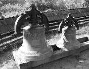 Egry Ferenc harangjai a Kárpátaljai Honismereti Múzeumban