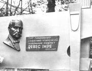 Révész Imre egykori emlékműve a nagyszőlősi temetőben