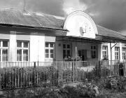 A szolyvai magyar iskola jelenlegi épülete