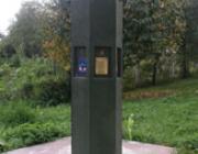 Az Újhelyi család emlékoszlopa