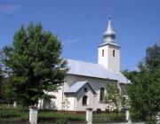 A nagybakosi római katolikus templom