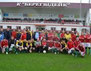 A meccs előtt együtt pózolt a két csapat